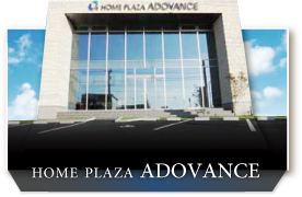 HOME PLAZA ADOVANCE